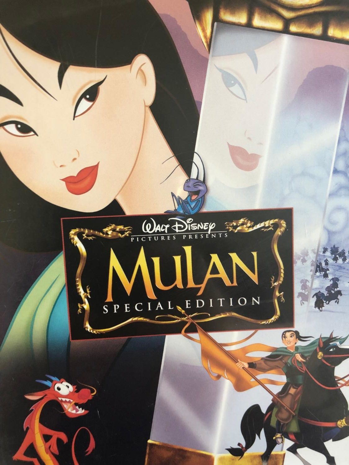 The classic special edition cover for Disney's Mulan.
